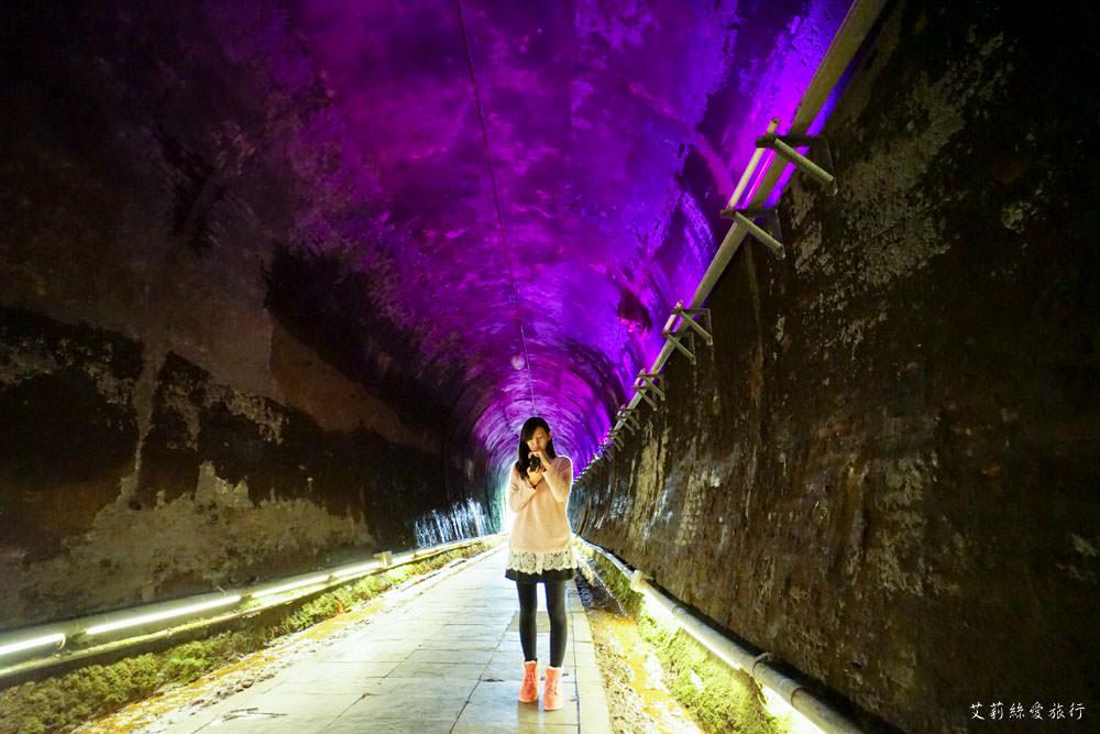 苗栗景點》功維敘隧道 夢幻的七彩LED燈 百年歷史全台唯一城牆式隧道 貓貍山公園